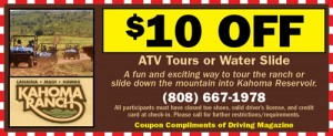 ATV Tours and slides