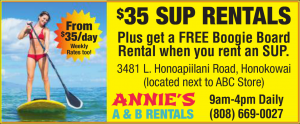 Annies_MD_Coupon